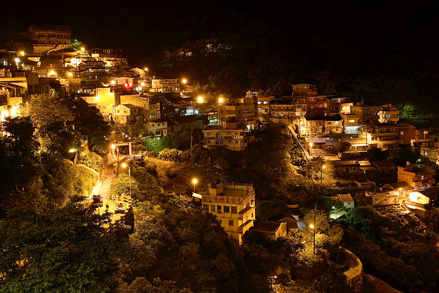 Jiufen Night View - 06