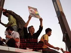Kurdi kurdistan كوردستان