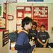 Mié, 25/11/2009 - 14:55 - Deseño e confección dunha mochila ergonómica Un problema constante na vida cotiá dos estudantes é a excesiva carga que se ven obrigados a desprazar dende as súas casas aos centros de ensino. Tendo en conta as características anatómicas do corpo humano e as principais enfermidades orixinadas polo problema, o equipo deseñou un modelo de mochila ergonómico. Centro: Colexio Guillelme Brown (Ourense). Equipo: Álex García Tellado e Antonio Cañizo Outeiriño –estudantes- e Ana María Otero Vázquez –profesora-).