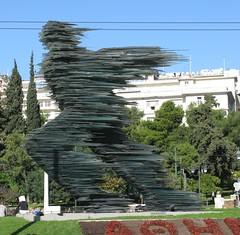 """The Runner"" / ""Ο Δρομέας"" art glass statue"