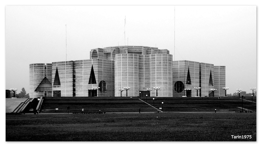 National Parliament House [ EXPLORED ]