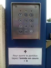 Étonnant motif / pattern #ux : le captcha… pour ouvrir un portail ! Vous devinez son usage ?