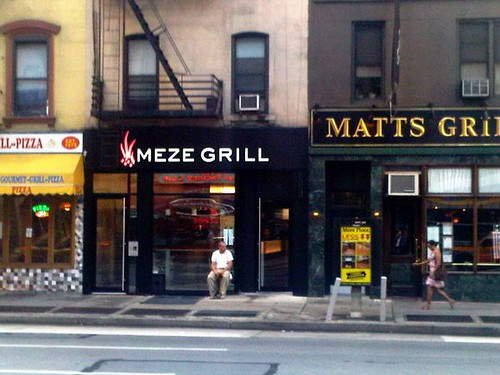 New Meze Grill Opens On 8th Ave Midtown Lunch Finding
