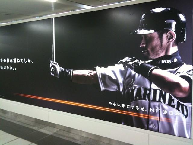 NTT東日本 広告