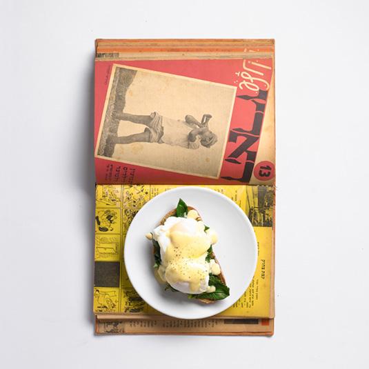 ארט פרודקשן וסטיילינג: נורית קריב ונורית קוניאק. צילום: יסמין ואריה צלמים