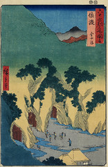 Hiroshige: Gold mine in Sado province, 1853