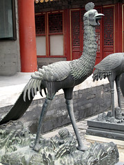 Bronze Phoenix, Forbidden City, Beijing