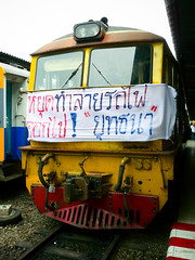 Protest Sign on a Locomotive