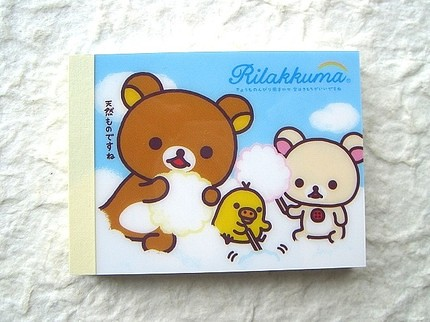 Kawaii Cute Small Japanese Anime Memo Pad