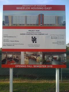 University of Houston Wheeler Housing East (Cougar Village) development sign