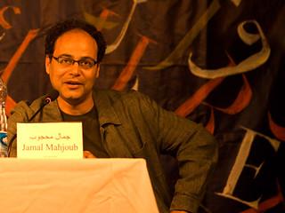 PalFest 2008: Jamal Mahjoub in Jerusalem