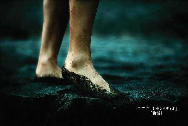 Tommy Oshima // Resurrectio