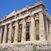 Greece: Athens 6/23/09
