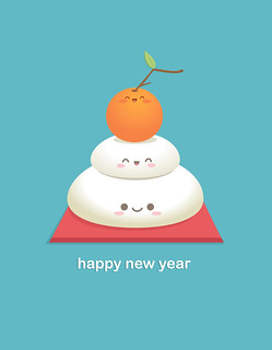 Happy New Year Mochi