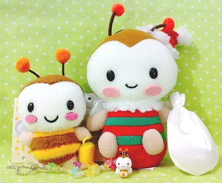 Sanrio Sweet Coron Plushie and Charm