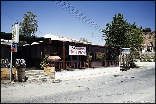 Paliomylos restaurant,  Analyontas