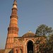 Small photo of Qutub Minar & Alai Darwaza