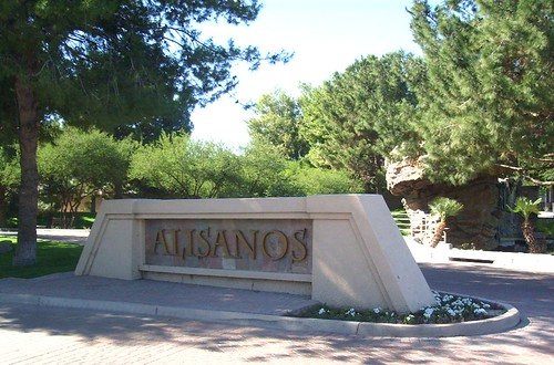 Entrance to Alisanos in Tempe