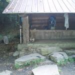 Peru Peak Shelter
