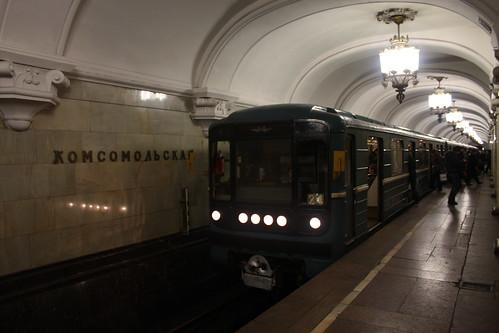 Moscow Metro Line One
