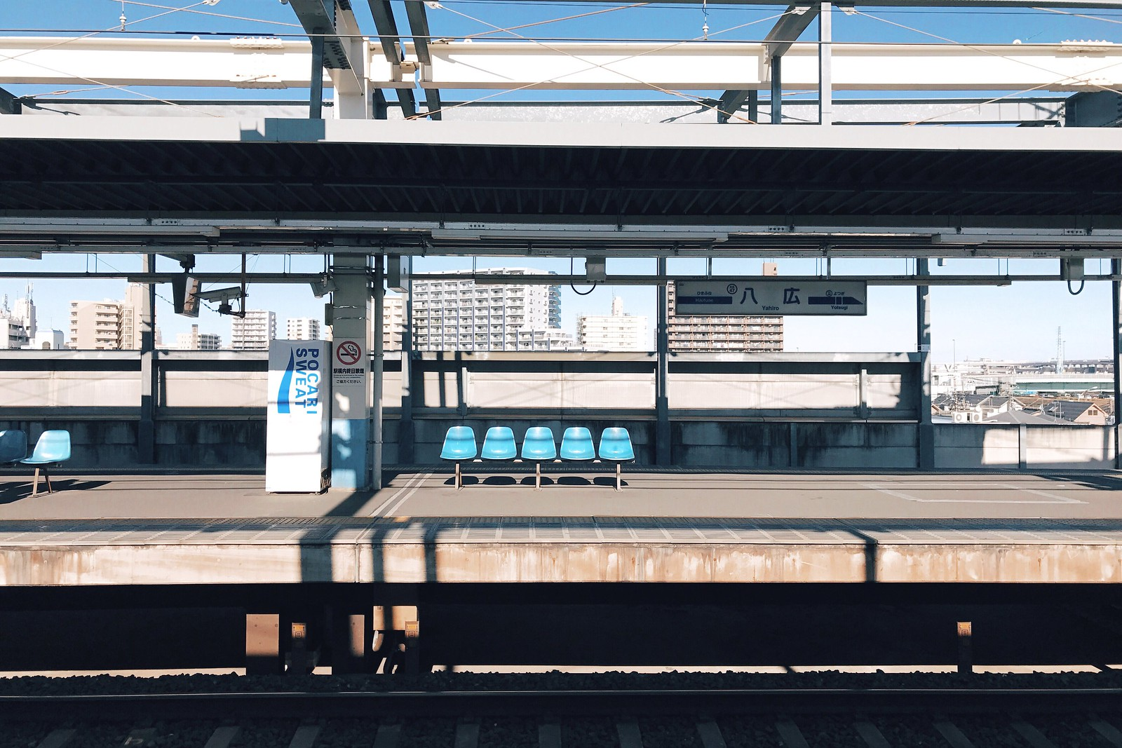 Yahiro station by iPhone 7 with RNI Films.app