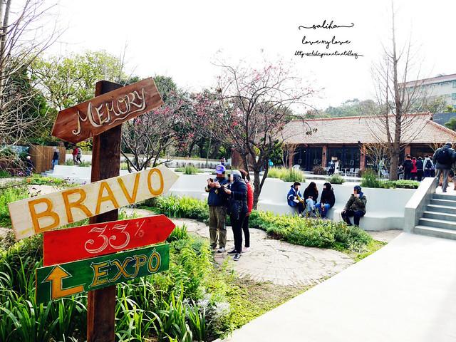 陽明山一日遊景點餐廳brickyard33 (5)