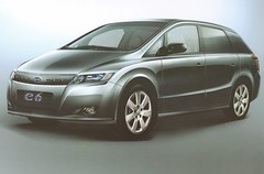 All Electric car by BYD