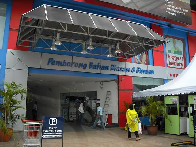 auswandern malaysia heimwerker markt baumarkt houz depot pj flickr photo sharing. Black Bedroom Furniture Sets. Home Design Ideas