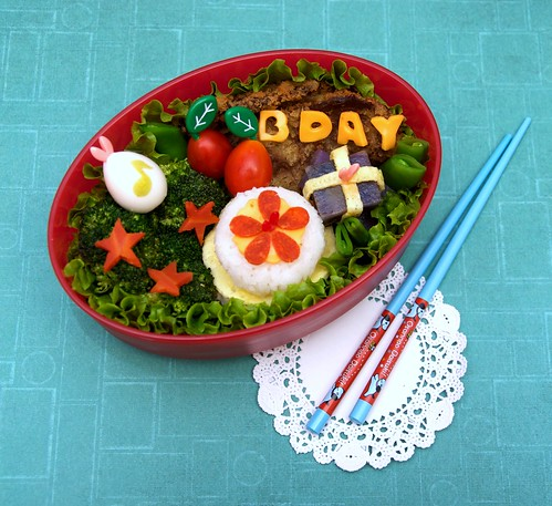birthday boy bento, by gamene on Flickr