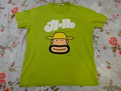 baby & toddler clothing(1.0), textile(1.0), clothing(1.0), yellow(1.0), sleeve(1.0), green(1.0), t-shirt(1.0),