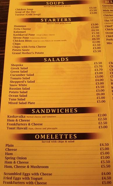Healthy Restaurant Menu Prices