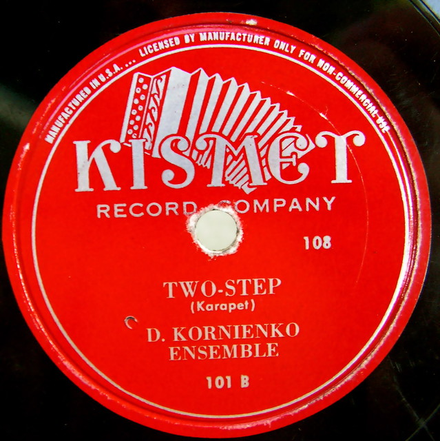 Kismet vintage record label flickr photo sharing for Classic house record labels