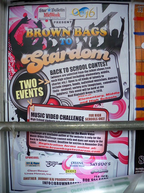 Brown Bags To Stardom flyer (High school amateur talent ...