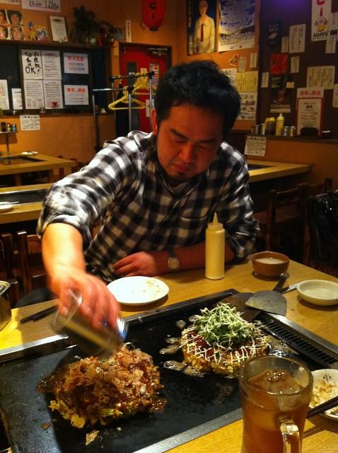 Header of Akimoto