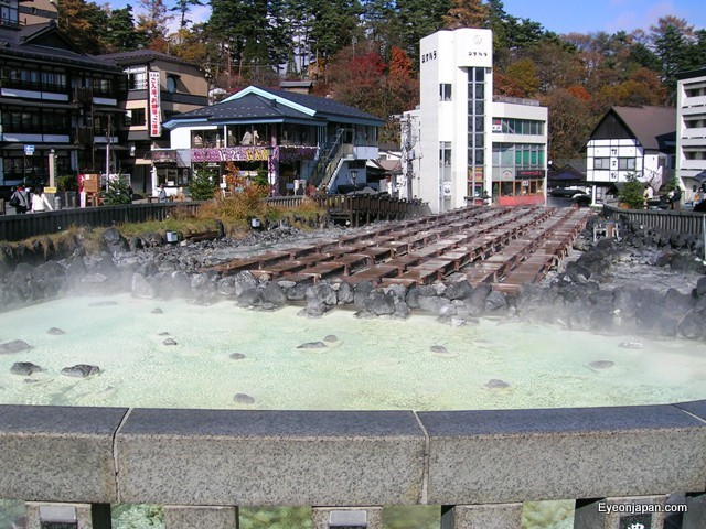 Yubatake in Kusatsu