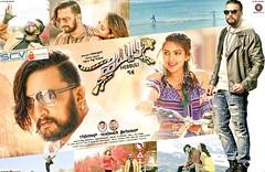 Hebbuli Movie Review, Rating, Story, Public Response: Sudeep, Amala