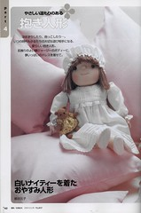 Ursos e Bonecas - Revista Japonesa - 42
