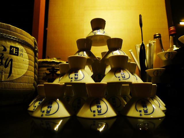 UMU Japanese Restaurant 6