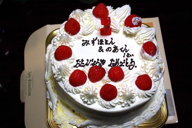 Birthday Cake Makers In Telford