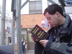 Reading Adorno at Scai Bathhouse Gallery Yanaka. November 2003
