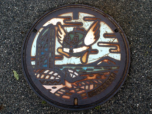 Sakaiminato,Tottori manhole cover(鳥取県境港市のマンホール)