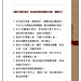HK-Gonpo-book-1_Page_36