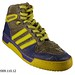 Shoes: Metro Attitude Trainer by Adidas (c1986)