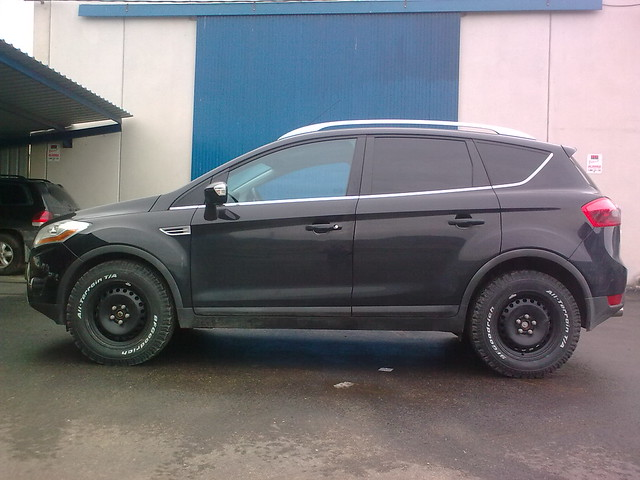 Image Result For Ford Kuga Forum