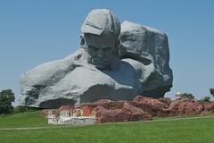 Imposing statue