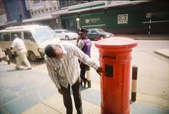 mailbox revealed