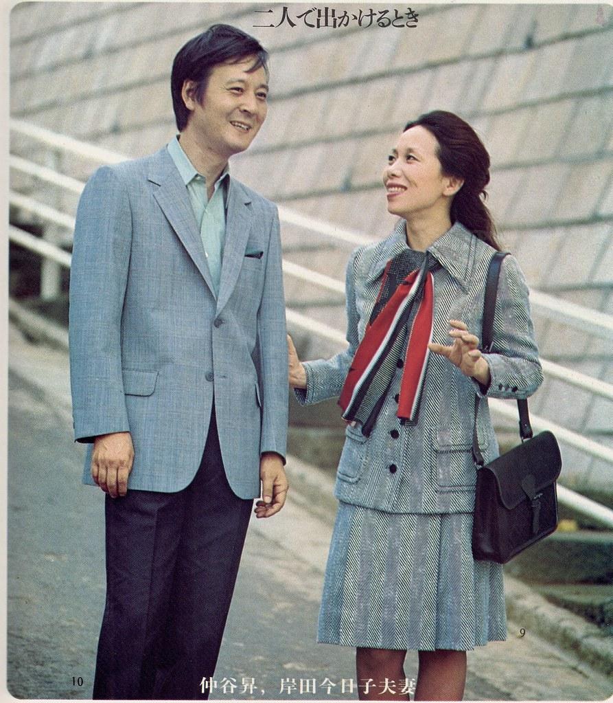 Fashion of 1970s - 1970s Japanese Fashion Plate