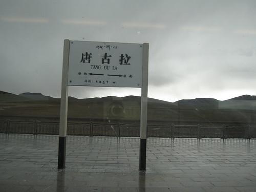 china train tibet kina tog trainride t28 dse togtur tanggula deepskyexploration kinatur tangula tanggularailwaystation