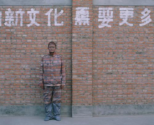 Liu Bolin - The Invisible Man