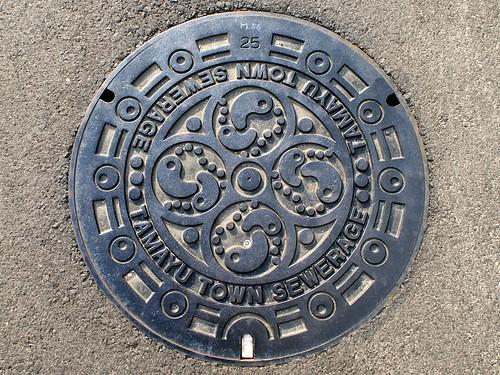 Tamayu,Shimane manhole cover 2(島根県玉湯町のマンホール2)